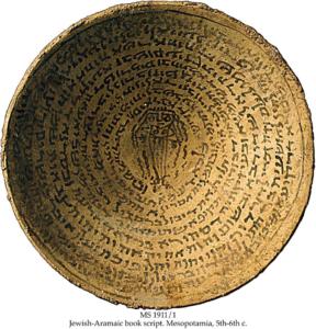 Lilith incantation bowl